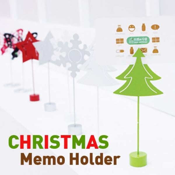 [자연과 사람] 크리스마스 메모꽂이
